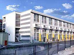 神奈川県川崎市宮前区南平台の賃貸アパートの外観