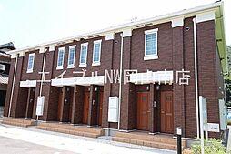 植松駅 4.3万円