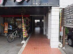 水野マンション(辻本通3)[3階]の外観