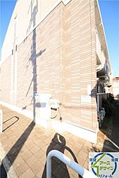パインフィールド[2階]の外観