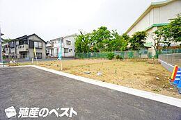 小金井市緑町4丁目の土地全3区画。約33坪の土地は自由なプランニングでの建築が可能。