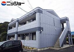 サニーヒル南平[2階]の外観