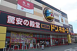 ディスカウントショップMEGAドン・キホーテ 和歌山次郎丸店まで1195m