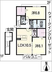 カマアイナ タカシマ[2階]の間取り