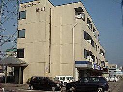 ベルコリーヌ横川[3階]の外観