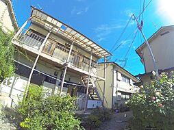 兵庫県宝塚市川面6丁目の賃貸アパートの外観