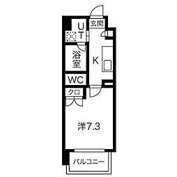 アールズタワー宝が丘[9階]の間取り