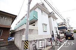梅坪駅 2.0万円