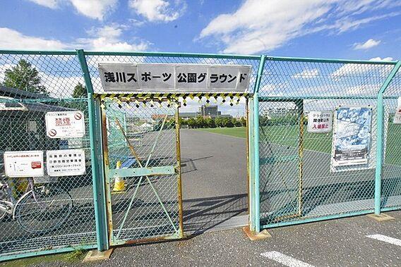 浅川スポーツ公...