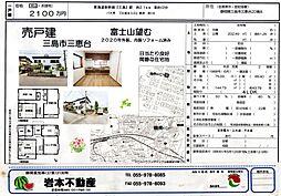 静岡県三島市三恵台20-8 4LDKの間取り