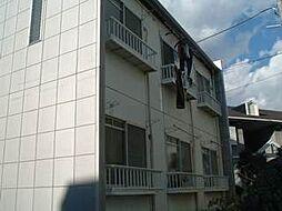 メゾン幸原[2階]の外観
