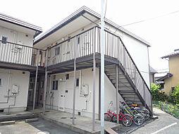 西矢倉ハイツA棟[2階]の外観