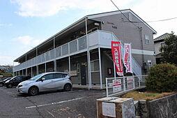 広島県広島市佐伯区五日市町大字美鈴園の賃貸アパートの外観