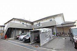 大阪府摂津市正雀2丁目の賃貸アパートの外観