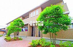 東京都町田市木曽東3丁目の賃貸アパートの外観