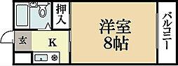 京都府宇治市五ケ庄新開の賃貸マンションの間取り