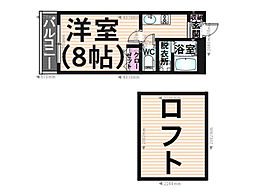 上野ハイツ[2階]の間取り
