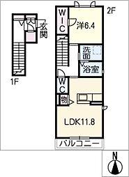 ドゥ・シャルマン[2階]の間取り