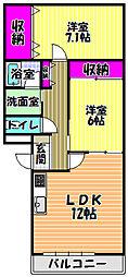 ソレアードニシキ[2階]の間取り
