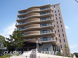 大阪府河内長野市松ケ丘西町の賃貸マンションの外観