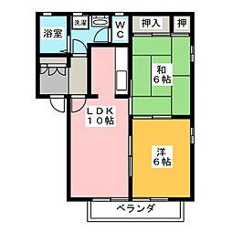 メゾン・ド・フルール[1階]の間取り