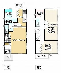 西明石駅 3,280万円
