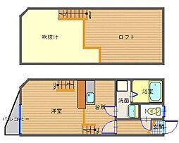 長崎県長崎市竹の久保町の賃貸アパートの間取り