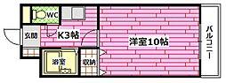 ハマダ矢野ビル[1階]の間取り