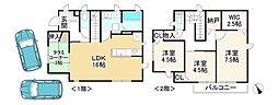 西舞子駅 5,180万円