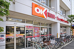 オーケー小茂根店