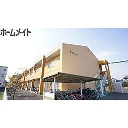 ちゅうりっぷ[2階]の外観