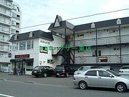 北海道札幌市東区北三十二条東12丁目の賃貸アパートの外観