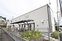 小田急小田原線 鶴川駅 バス9分 鶴川市民センター入口下車 徒歩2分の賃貸アパート