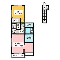 プレジデント桜[2階]の間取り