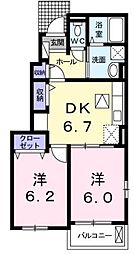 ドリーム輝 1階2DKの間取り