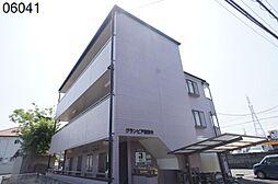北久米駅 3.6万円