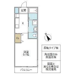エンプレス II[105号室号室]の間取り