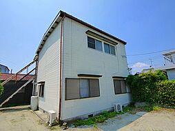 山田アパート[1階]の外観