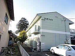 静駅 3.2万円