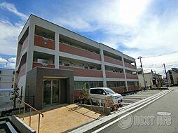 箱根ヶ崎駅 6.1万円