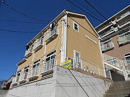 神奈川県横浜市港北区菊名5の賃貸アパートの外観