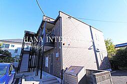 東京都三鷹市野崎2丁目の賃貸アパートの外観