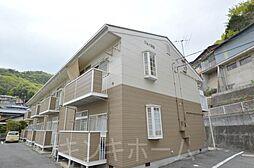 広島県広島市安芸区船越6丁目の賃貸アパートの外観
