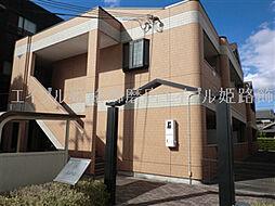 兵庫県姫路市飾磨区上野田2丁目の賃貸アパートの外観