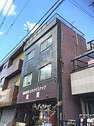 日光ビル[3階]の外観
