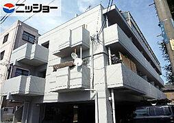 中郷パレス[4階]の外観