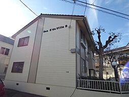 神奈川県藤沢市辻堂東海岸3丁目の賃貸アパートの外観