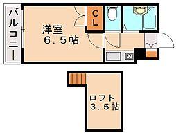モーリックス飯塚[2階]の間取り