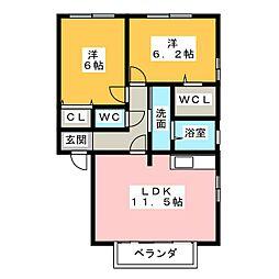 ラフィネ花原[2階]の間取り