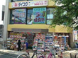 京都府京都市伏見区鍋島町の賃貸マンションの外観
